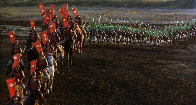 kagemusha army