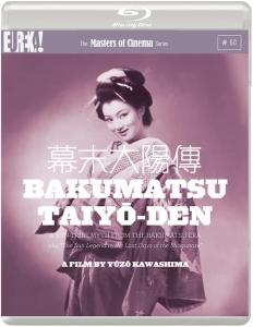 bakumatsu-box