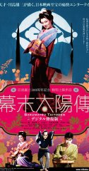 The poster is so colourful and gorgeous it's a true shame the film wasn't released in colour