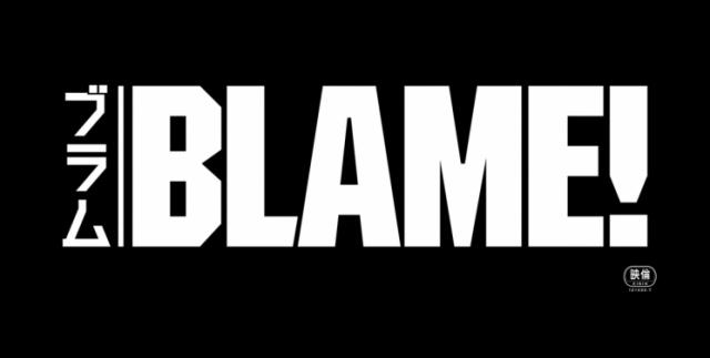 blame-title