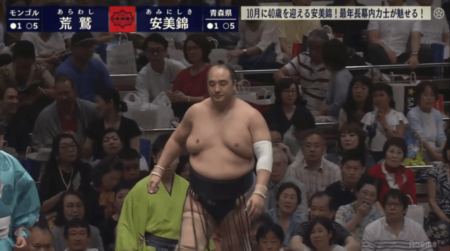 Aminishiki prepares to symbolically throw salt upon entering the ring on Day 7 of the Summer Tournament