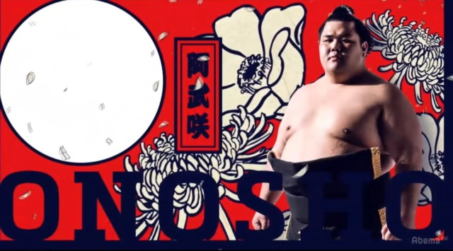 Sumo - Onosho Intro Card.jpg