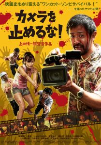 One Cut of the Dead Poster