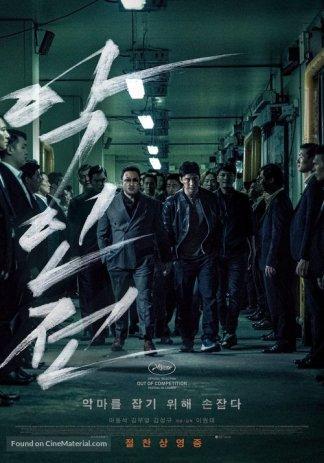 Gangster Cop Devil poster